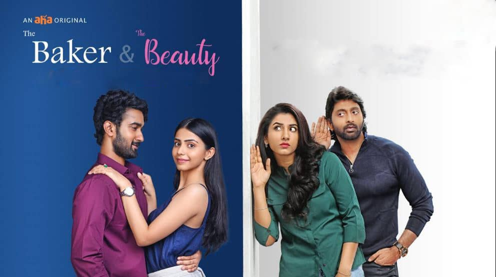 The Baker and the Beauty Telugu Web Series